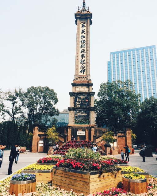 'The revolution of 1911' monument